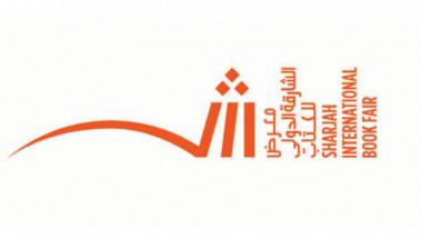 اليابان ضيف شرف الدورة الـ37 لمعرض الشارقة الدولي للكتاب