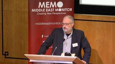 تزايد انسحاب مسؤولي البنوك  من مؤتمر استثمار سعودي