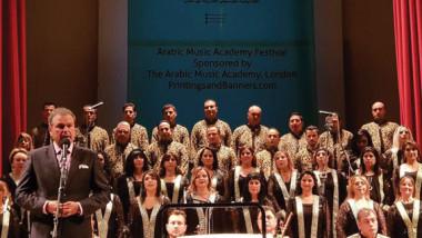 """""""سلاماً يا روابينا"""" تفتح الستار لأكاديمية الموسيقى العربية في لندن"""
