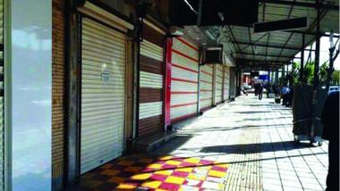 عشرات المدن الإيرانية تشهد إضرابا جديدا احتجاجاً على الفقر والأزمة الاقتصادية