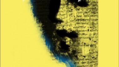 قلق الهوية وخلخلة الانتماء في «مزامير المدينة» لـ«علي لفتة سعيد»