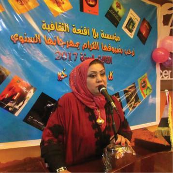 مؤسسة بلا أقنعة تقيم مهرجانا شعرياً في الموصل وحفلاً لتوقيع إصدارات بالرمادي