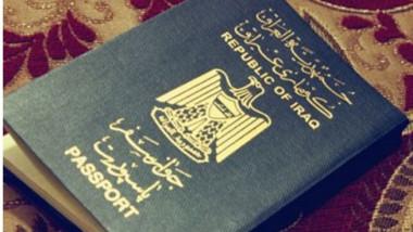 مجدداً.. الجواز العراقي الأسوأ بالعالم في 2018