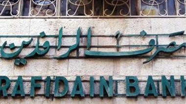مدير عام مصرف الرافدين من بين أكثر النساء نفوذا في الشرق الأوسط