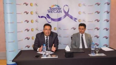 مذكرة تفاهم عالمية لتحسين العناية بمرضى السرطان في العراق