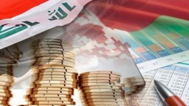 موازنة 2019.. 56 دولارا معدل سعر برميل النفط ورفع نسبة ضريبة العقار