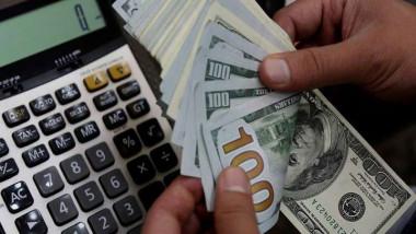 149 مليون دولار مبيعات البنك المركزي