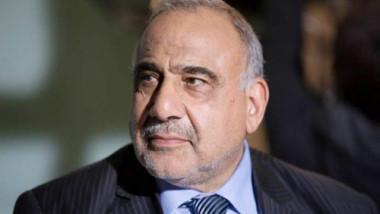 عبد المهدي يعلن التفرغ كلياً لتشكيل الحكومة ويمهل الكتل الى الخميس
