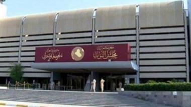 البرلمان يناقش اجراءات البنك المركزي الخاصة بطبع العملة النقدية الجديدة
