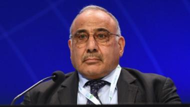 عبد المهدي سيعرض كابينته الوزارية غداً على البرلمان