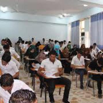 احتساب الشهادات المستحصلة للمعلمين الدارسين في الكلية التربوية المفتوحة