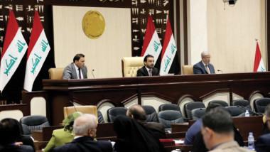 البرلمان يتجه لزيادة التخصيصات المالية لبغداد والنجف وكربلاء ضمن موزانة 2019
