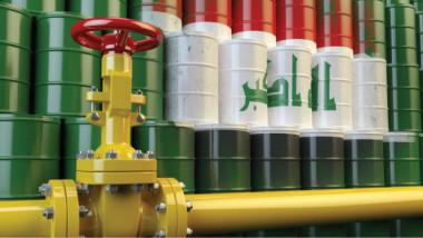 العراق يسعى الى زيادة طاقته التصديرية  إلى 8.5 مليون برميل يومياً مستقبلا