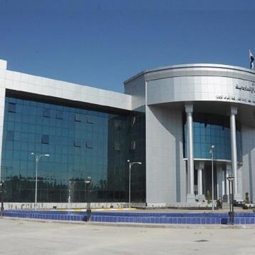مجلس القضاء الأعلى يباشر عقود الزواج الالكترونية في بغداد