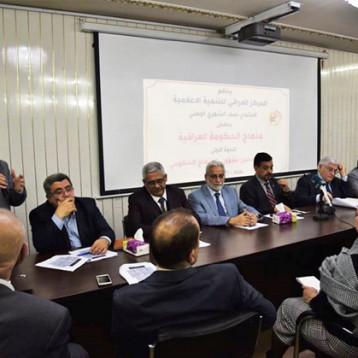 النائب رائد فهمي في ضيافة المركز العراقي للتنمية الإعلامية