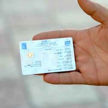 اليوم .. المفوضية تباشر توزيع بطاقة الناخب الإلكترونية للناخبين