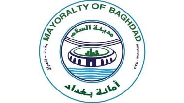 امانة بغداد تعزز محطاتها بالغواطس والمضخات وتشغلها بطاقاتها القصوى لتصريف الامطار