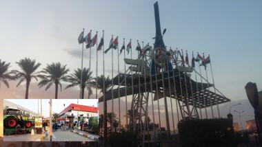 باحة للترويج والإعلان وتبادل الخبرات  ورسالة الى العالم باستعادة العراق عافيته