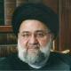 الطغاة يرتجفون من الحسين