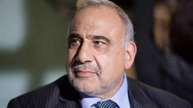 تحالف المحور: عبد المهدي يشكّل لجاناً لتدقيق موازنة 2019