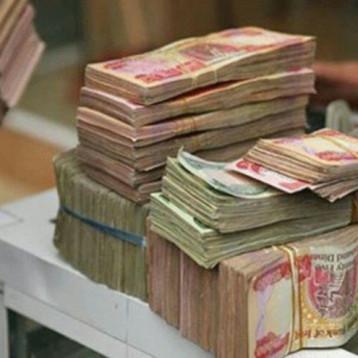 460 مليار دينار غرامات المركزي للمصارف المخالفة والمزوّرة