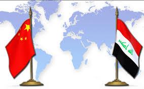 الصين تتطلع لتكون الذكرى 60 في علاقاتها مع العراق منطلقا لتعزيز التعاون