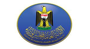 مجلس الوزراء يوافق على قانون الهيئة البحرية العراقية العليا