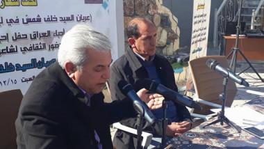 أدباء العراق يؤبنون الكبير عريان السيد خلف
