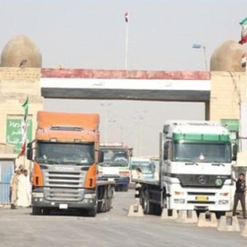 إيران تسعى لزيادة تبادلها التجاري  مع العراق إلى 20 مليار دولار