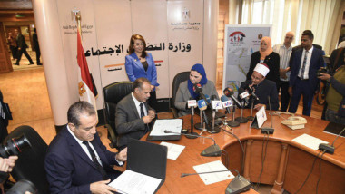 اختتام اعمال الدورة (38) لمجلس وزراء  الشؤون الاجتماعية العرب