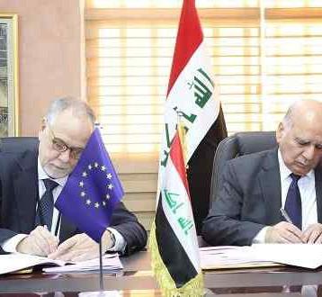 العراق يوقع ثلاث اتفاقيات مع الاتحاد الأوروبي لتعزيز التنمية