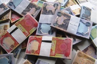 توقعات بنمو الناتج المحلي الاجمالي للعراق بنسبة 4.1 %