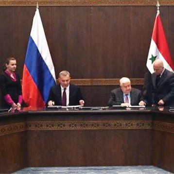روسيا وسوريا توقعان اتفاقيات في مجال التنقيب والاستخراج
