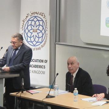 مؤتمر رابطة الاكاديميين العراقيين في بريطانيا