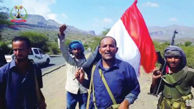 مشاورات السلام اليمنية مؤجلة حتى إشعار آخر