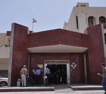 هيئة التقاعد: المصريون المتقاعدون 194 وليسوا 10000 ويستحقون معاشاتهم وفق القانون