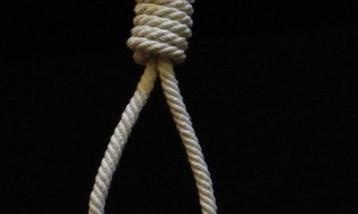 الإعدام لإرهابي جهز انتحارياً استهدف مقهى شعبي في بغداد