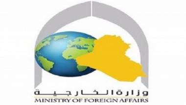العراق يسلم الكويت مذكرة استيضاح بشأن إعدام 50 عراقيا