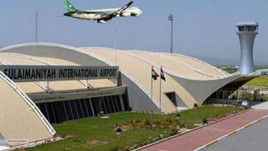 إيقاف رحلات مطار السليمانية وتعذر هبوط طائرة عراقية