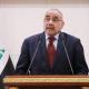 عبد المهدي يكشف عن اتفاقات سياسية تفرض اختيار الوزراء المتبقين