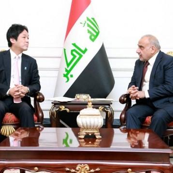 عبد المهدي يعرض على اليابان إنشاء صندوق إعمار مشترك