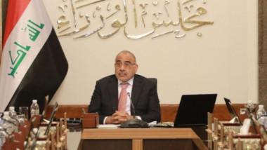 مصدر رئاسي ينفي عرض صورة وصوت امام عبد المهدي حول شراء منصب سيادي