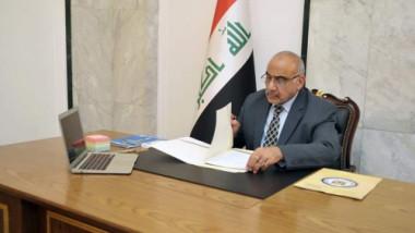 عبد المهدي يقدم ترشيحات جديدة للحلبوسي