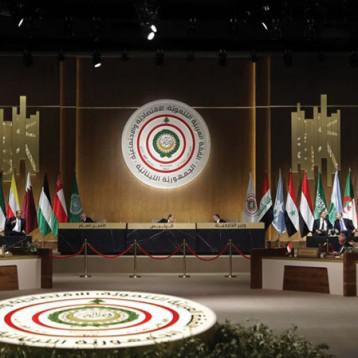 «القمة» تواصل مناقشتها للاستراتيجية العربية  للطاقة المستدامة واقامة سوق مشتركة للكهرباء