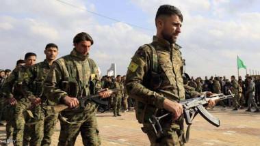 أكراد سوريا يرفضون «منطقة آمنة» تحت سيطرة تركيا