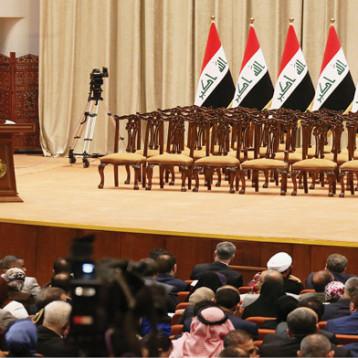 الإصلاح: حسم ملف الداخلية الممر لتسوية  باقي الكابينة الوزارية ومنها الدفاع