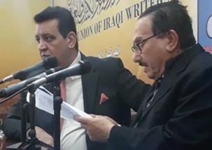 التخصيصات للثقافة العراقية جلسة نقاشية بمشاركة الادباء والمثقفين