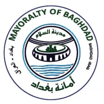 نائب: امانة بغداد مترهلة وتعاني سوء الادارة والفساد وتحتاج من أهلها من يعالجها