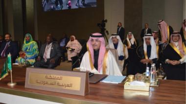 بدء أعمال الدورة 15 للجنة حقوق الإنسان العربية
