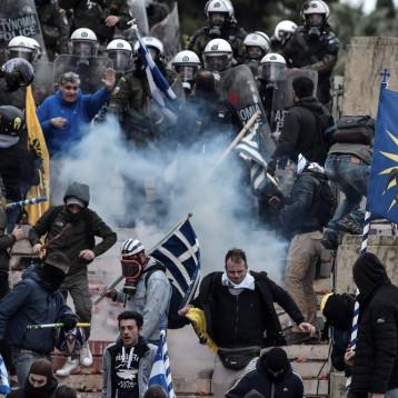 تظاهرة مناهضة للاتفاق على اسم مقدونيا في أثينا
